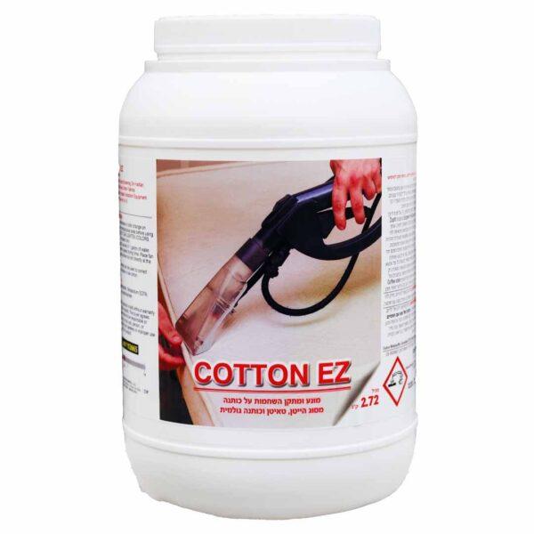 קוטון איזי - Cotton EZ - חומר לניקוי מזרנים
