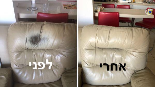 מדבקה לתיקון ספה