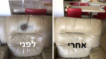 תיקון קרע בספה - תיקון ספות עור