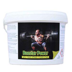 בוסטר פאוור - Booster Power - מאיץ חומר ניקוי