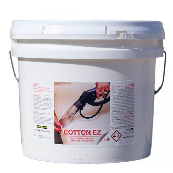קוטון איזי- Cotton EZ דלי 10 ק