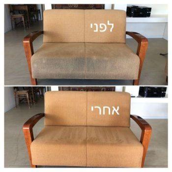 איך מנקים ספה מבד